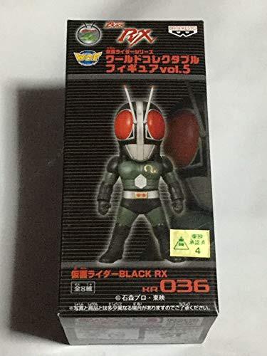 仮面ライダーシリーズ ワールドコレクタブルフィ...