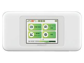 【au版】Speed Wi-Fi NEXT W06 HWD37SWA ホワイト...