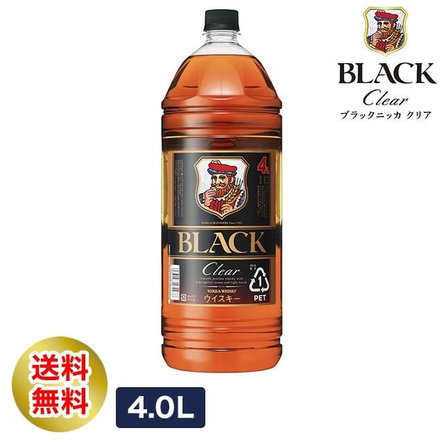 送料無料 ニッカウイスキー ブラックニッカクリア...