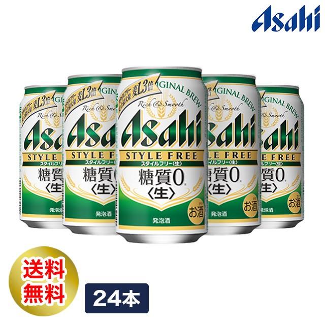 【ポイント8倍】【1本当たり約130円】送料無料 ア...