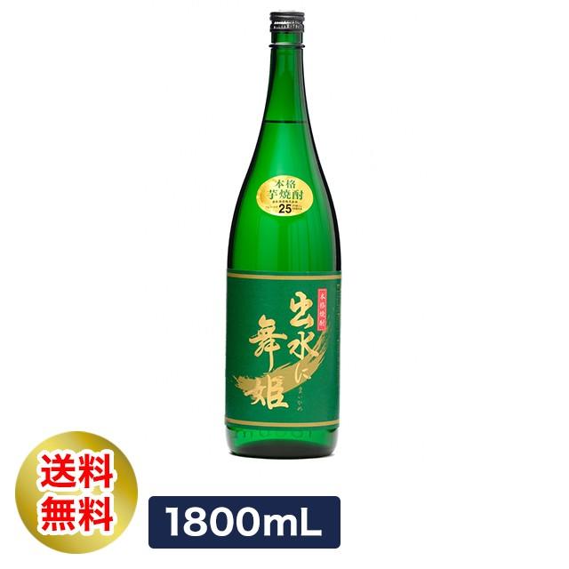 送料無料 出水酒造 出水に舞姫 1,800mL いも 焼酎...