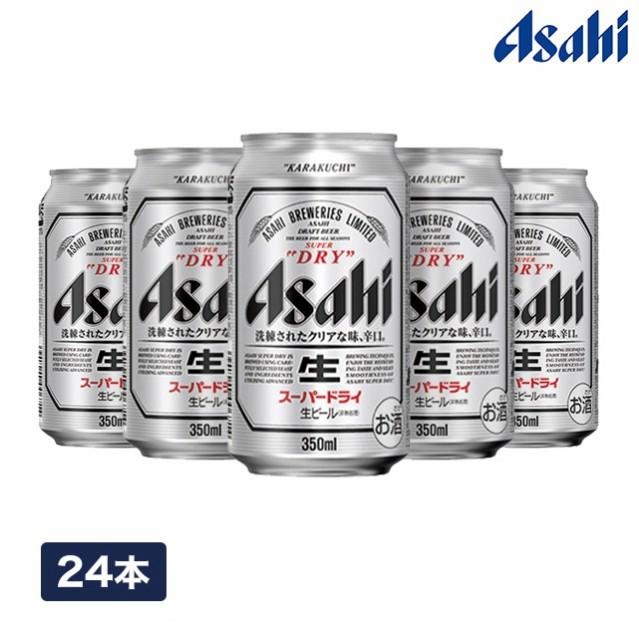 【ポイント10倍】 【1本当たり約196円】アサヒ ス...
