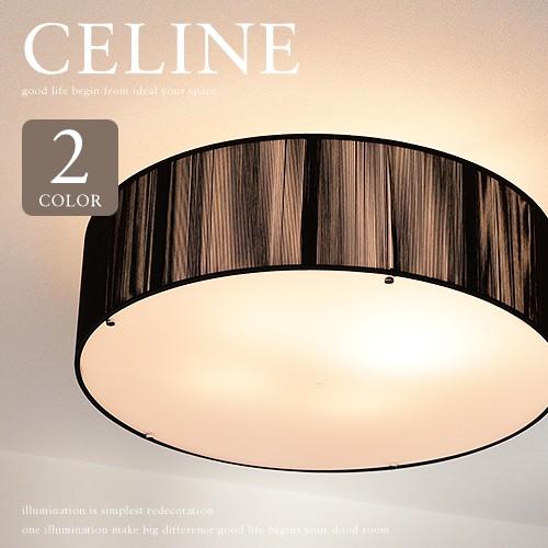 送料無料 【CELINE】 天井照明 4灯タイプ 10畳 ...
