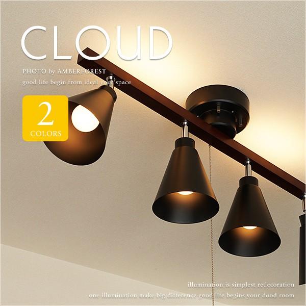 【送料無料】 ■CLOUD■ 支柱にLEDライト 天井も...
