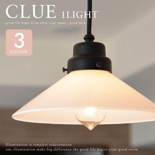 ペンダントライト ■CLUE 1灯 | GLF-3226■ 職人...