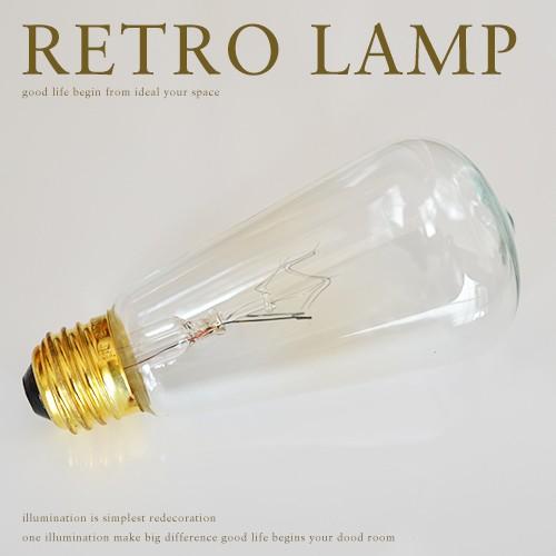 世界初の電球の復刻 ■レトロ球 | S60■ 和モダ...