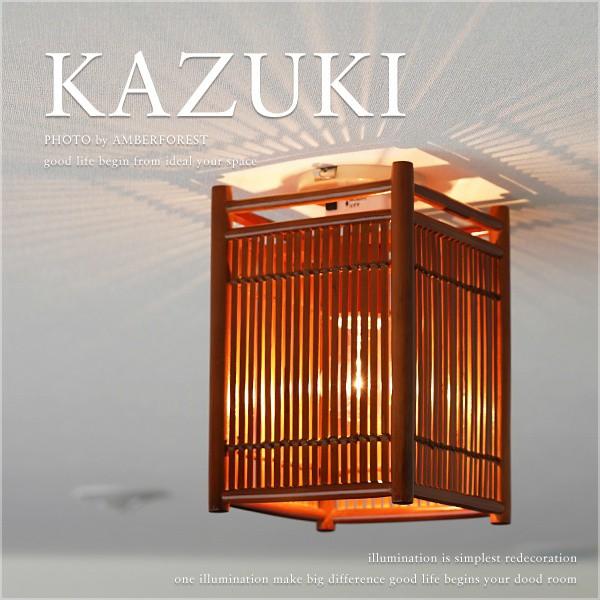 【KAZUKI】 和モダン 和風 竹 素材 インテリア 天...