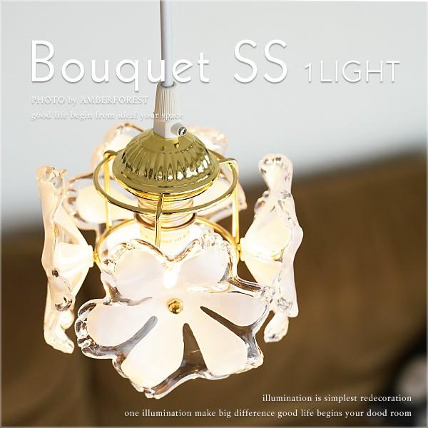 【Bouquet SS】 ホワイト 花 デザイン照明 北欧系...
