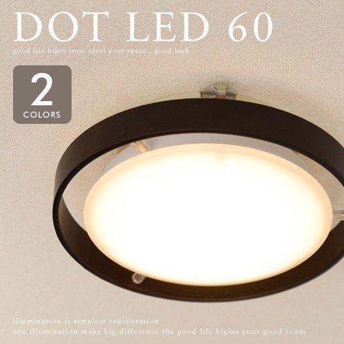 シーリングライト ■DOT LED 60 | ACE-151L■ グ...