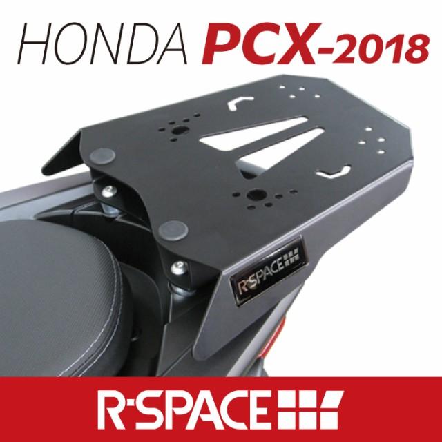 R-SPACE リアキャリア ホンダ PCX125・150(2018年...