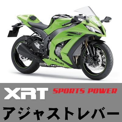 XRT ★ KAWASAKI ZX-10R ブレーキレバー+クラッチ...
