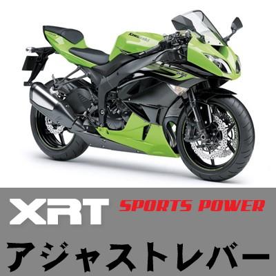 XRT ★ KAWASAKI ZX-6R ブレーキレバー+クラッチ...