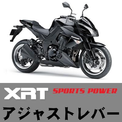 XRT ★ KAWASAKI  Z1000 ブレーキレバー+クラッチ...