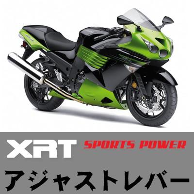 XRT ★ KAWASAKI  ZZR1400 ブレーキレバー+クラッ...