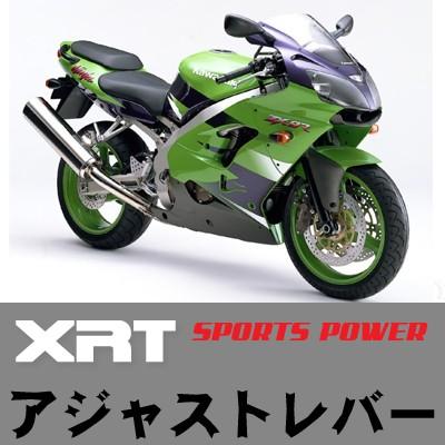 XRT ★ KAWASAKI  ZX-9R(00-03) ブレーキレバー+...