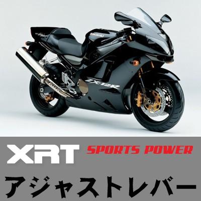 XRT ★ KAWASAKI  ZX-12R(00-05) ブレーキレバー+...