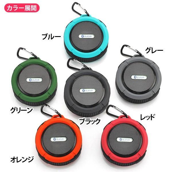 臨場感 クリアな音質 防水 防塵 Bluetooth 高...
