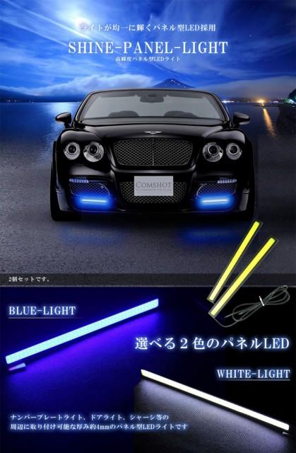 【メール便発送・代引不可】車用 高輝度 パネル型...