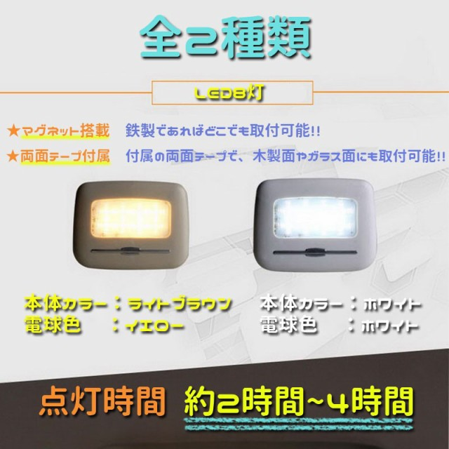タッチセンサー式 LEDライト USB充電 両面テープ ...