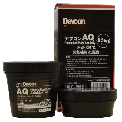 デブコン AQ 500g DV16115