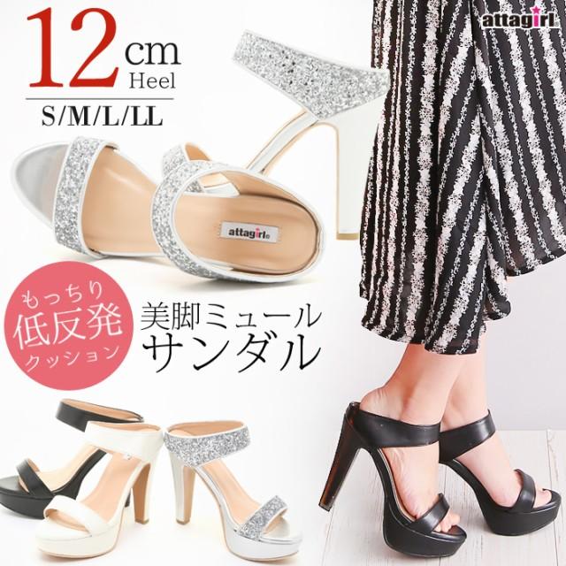【新作】12cm ヒール ミュール サンダル/美脚/低...
