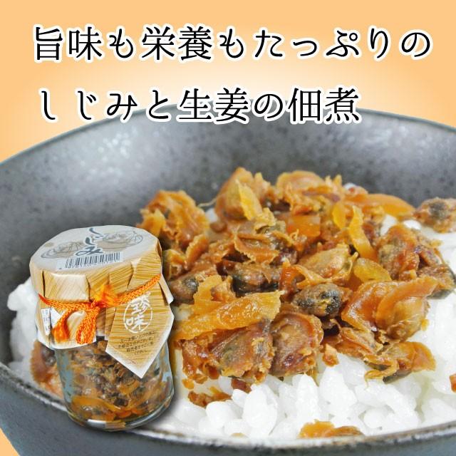 旨味と栄養がたっぷり!しじみ生姜佃煮 瓶詰め