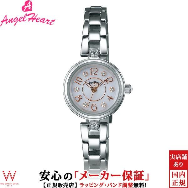 エンジェルハート Angel Heart ハッピープリズム ...