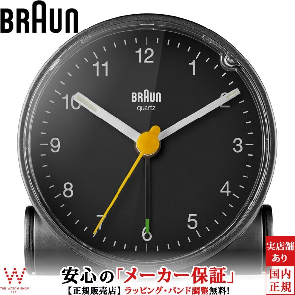 ブラウン BRAUN BC01B クロック ブラック アラー...