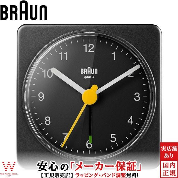 ブラウン BRAUN BC02B クロック ブラック アラー...