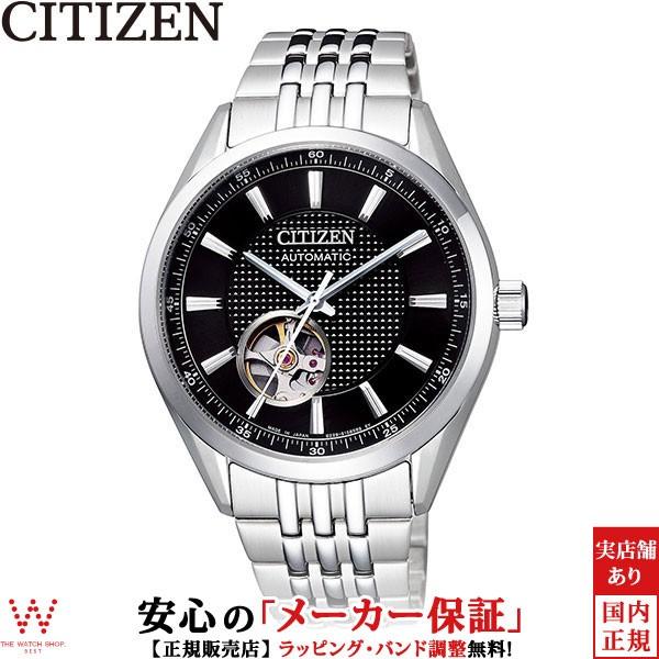 シチズン コレクション CITIZEN COLLECTION NH911...