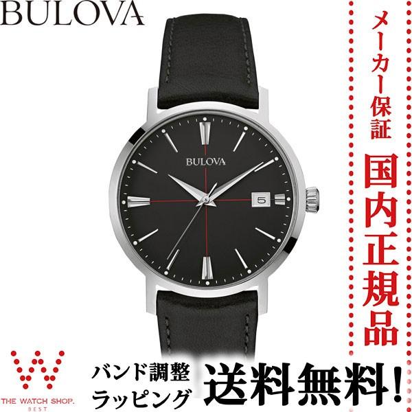 ブローバ [BULOVA] 96B243 メンズクラシック[MENS...