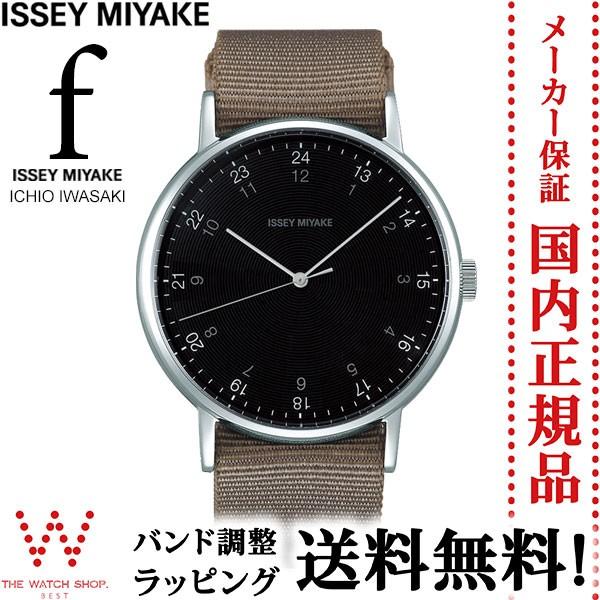 イッセイミヤケ ISSEY MIYAKE ショッピングローン...