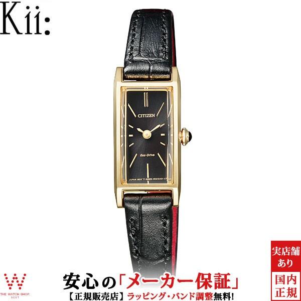 シチズン キー CITIZEN Kii エコドライブ EG7042-...