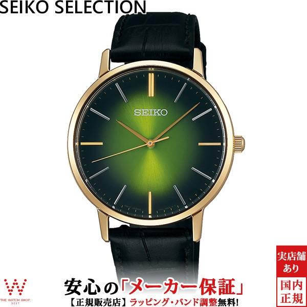 セイコーセレクション SEIKO SELECTION SCXP126 ...