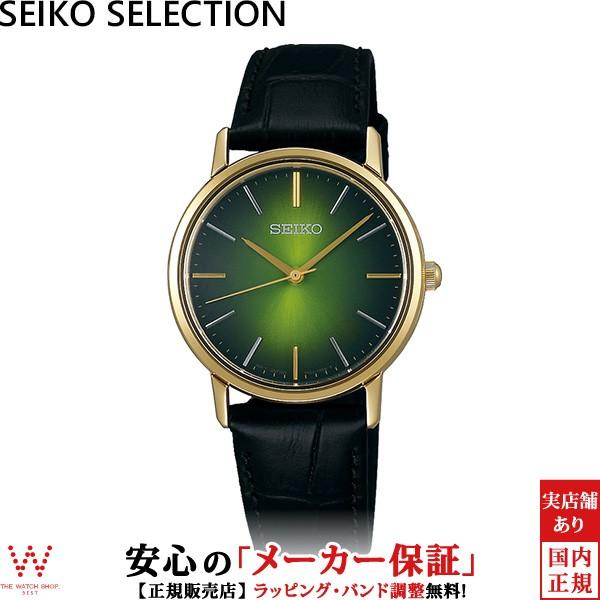 セイコーセレクション SEIKO SELECTION SCXP136 ...