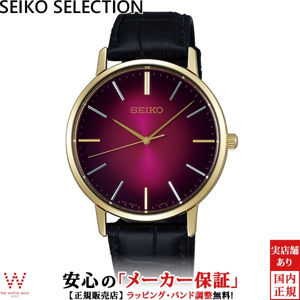 セイコーセレクション SEIKO SELECTION SCXP128 ...