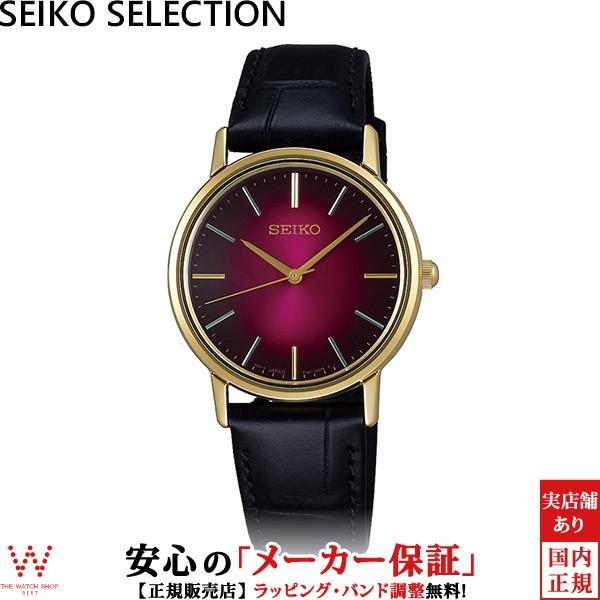 セイコーセレクション SEIKO SELECTION SCXP138 ...