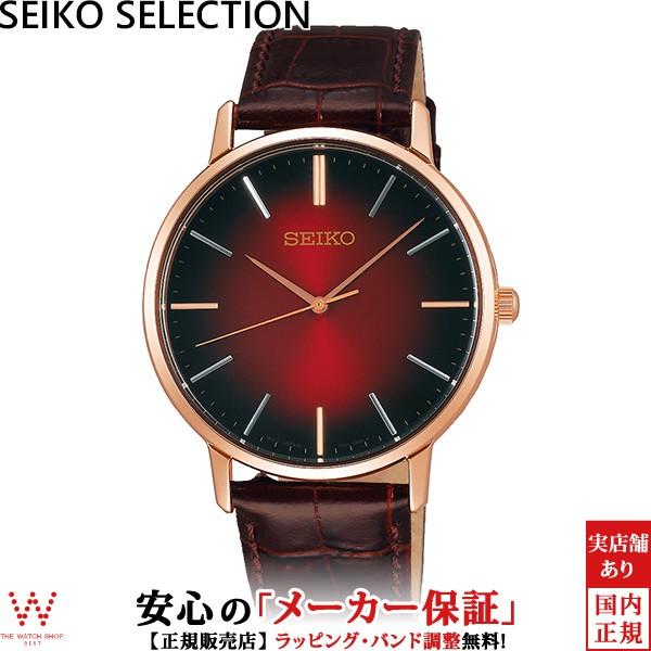 セイコーセレクション SEIKO SELECTION SCXP130 ...