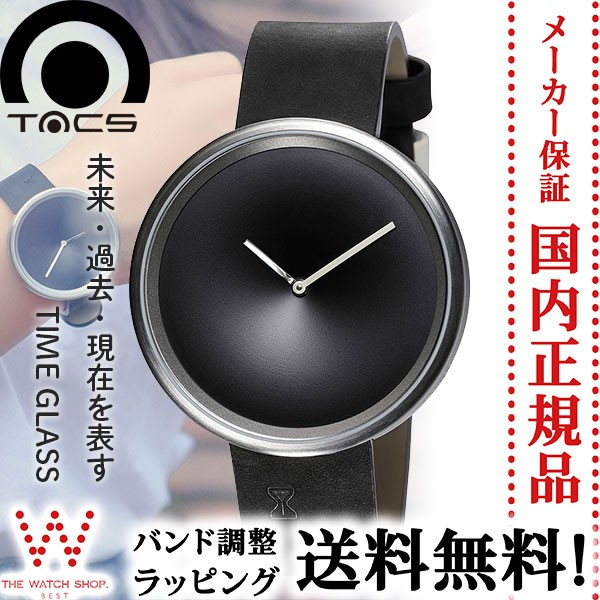 タックスTACS タイムグラス TIME GLASS TS1801A ...