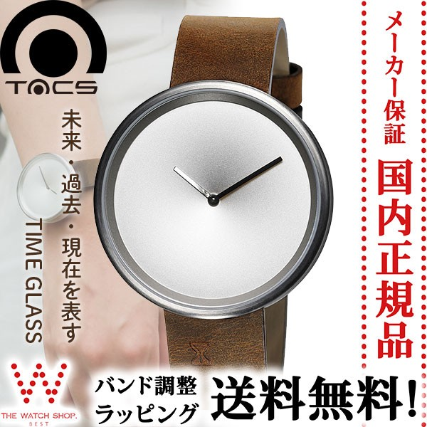 タックスTACS タイムグラス TIME GLASS TS1801B ...