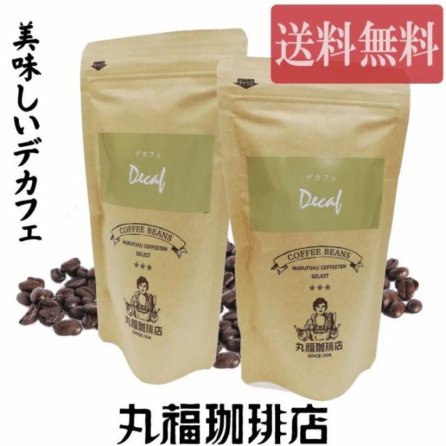 公式・丸福珈琲店 送料無料!メール便限定!DEC2 ...