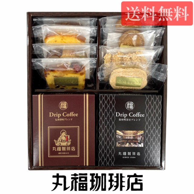 【公式・丸福珈琲店】DPG-P4Y4 ドリップコーヒー...