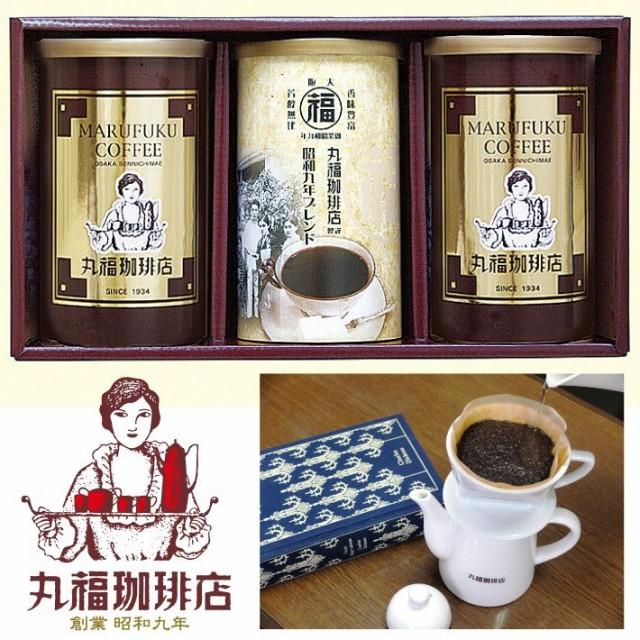 公式・丸福珈琲店 KC3A 缶入りレギュラー珈琲ギフ...