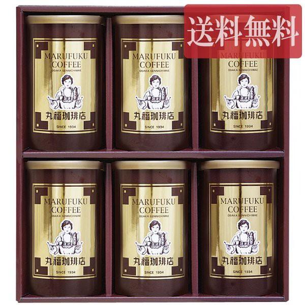 【公式・丸福珈琲店】KC6 缶入りレギュラーコーヒ...