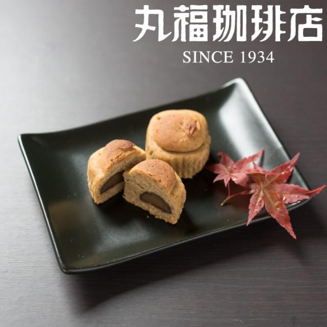 公式・丸福珈琲店 焼きモンブラン スイーツ 焼き...