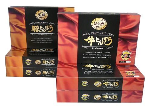 肉大盛《近江牛餃子》牛とんぽう3箱(ギフト用)《...