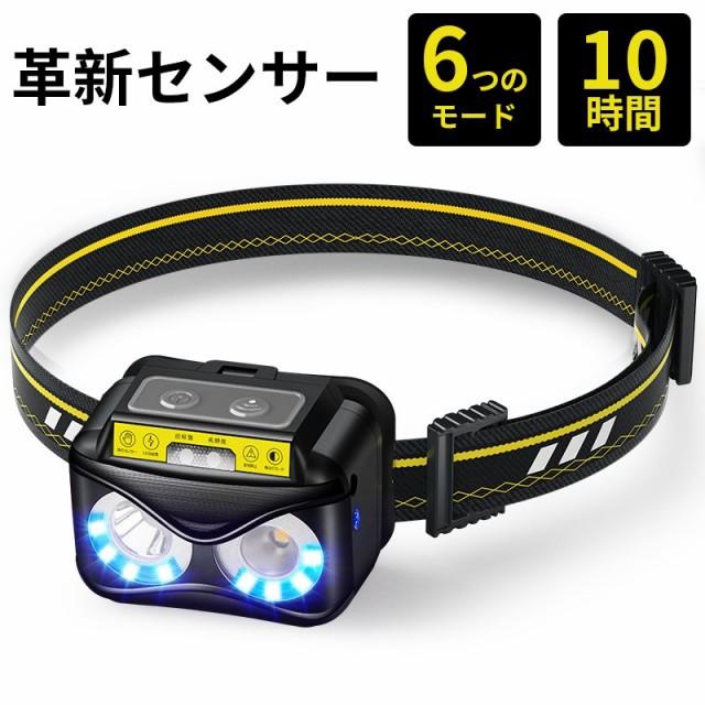 LED ヘッドライト 充電式 調光 センサー機能 軽量...
