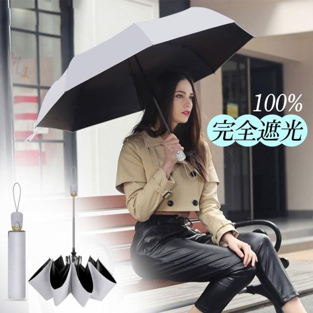 アンブレラ UVカット99.9% 紫外線対策グッズ UVケア UPF50+ ピンク 雨晴れ兼用 折りたたみ傘 遮光 遮熱 軽量 100%完全遮光