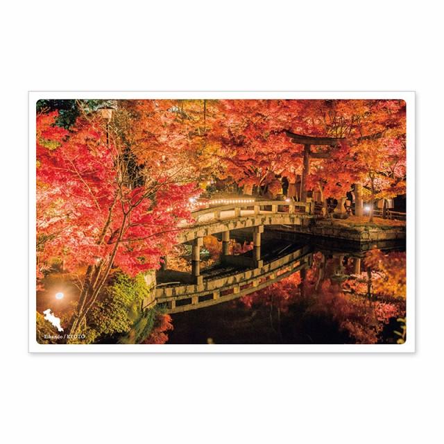 日本の絶景ポストカード 〜秋〜 永観堂/京都