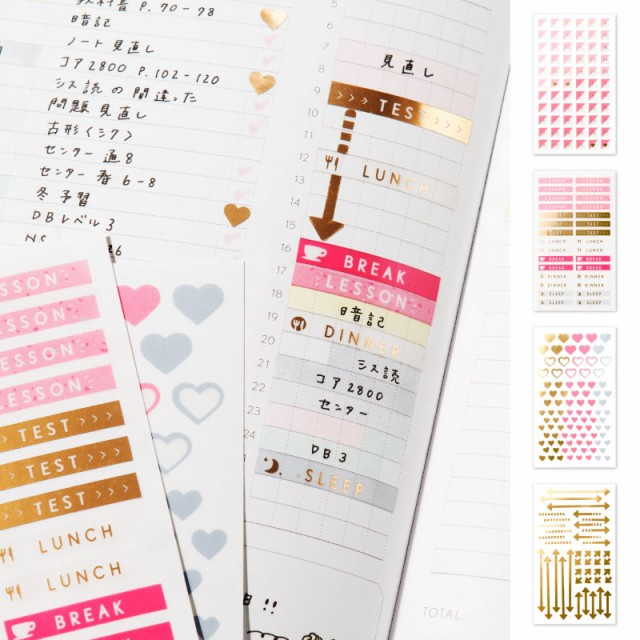 PLANNER SEAL GSD